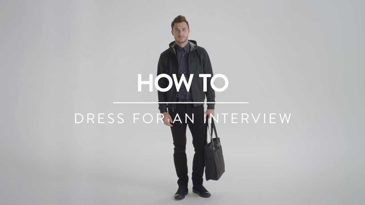 business casual interview attire male photo - 1