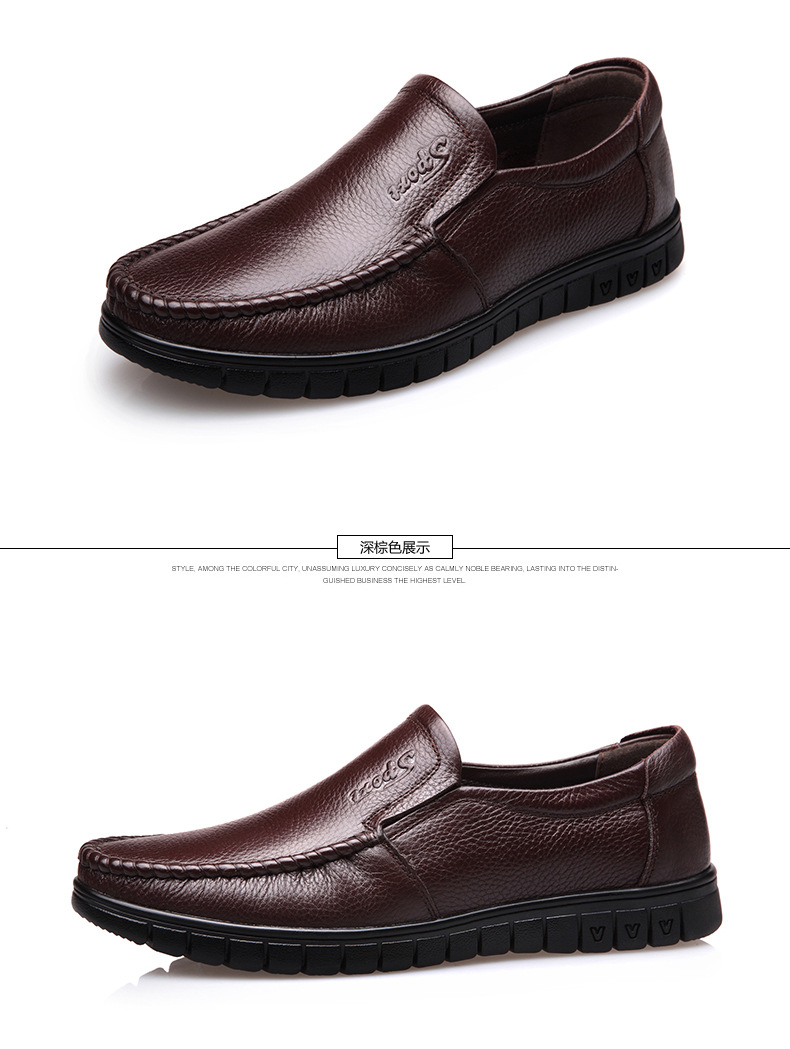 mens business casual black shoes photo - 1