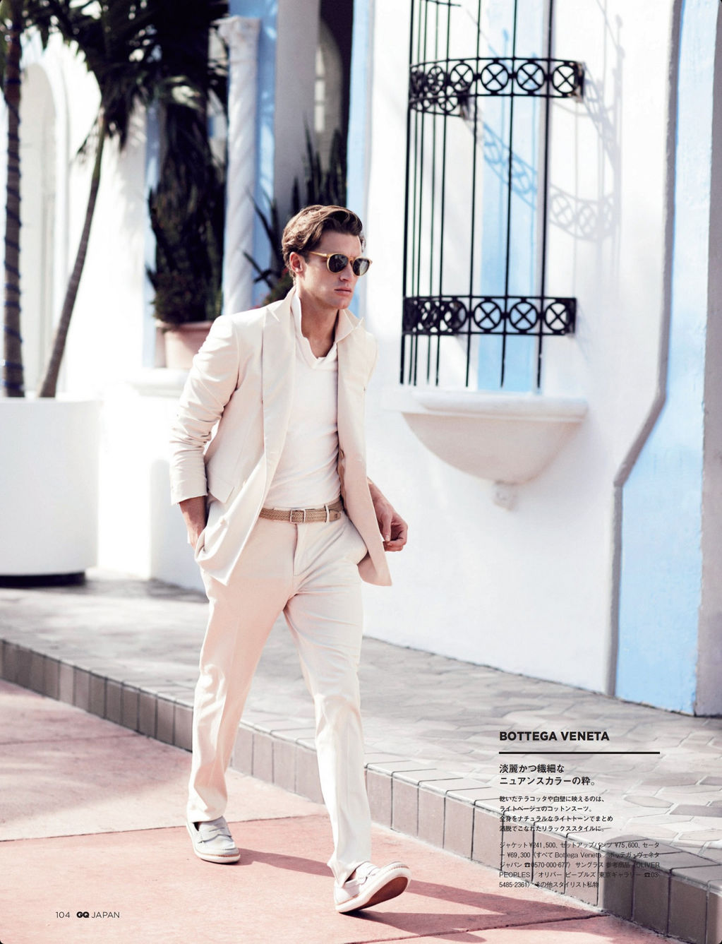 miami style mens clothing photo - 1