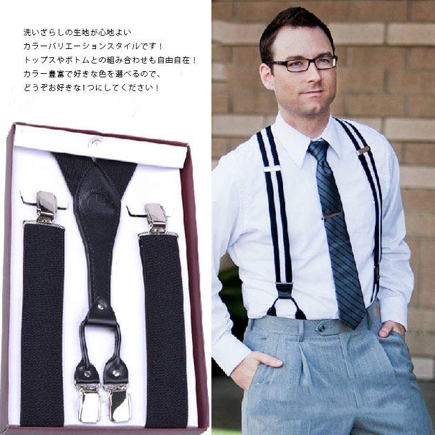 mens business casual vest photo - 1